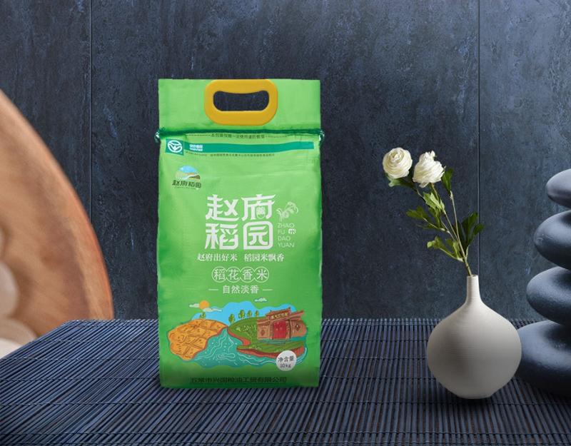 赵府自然淡香 5kg / 10kg