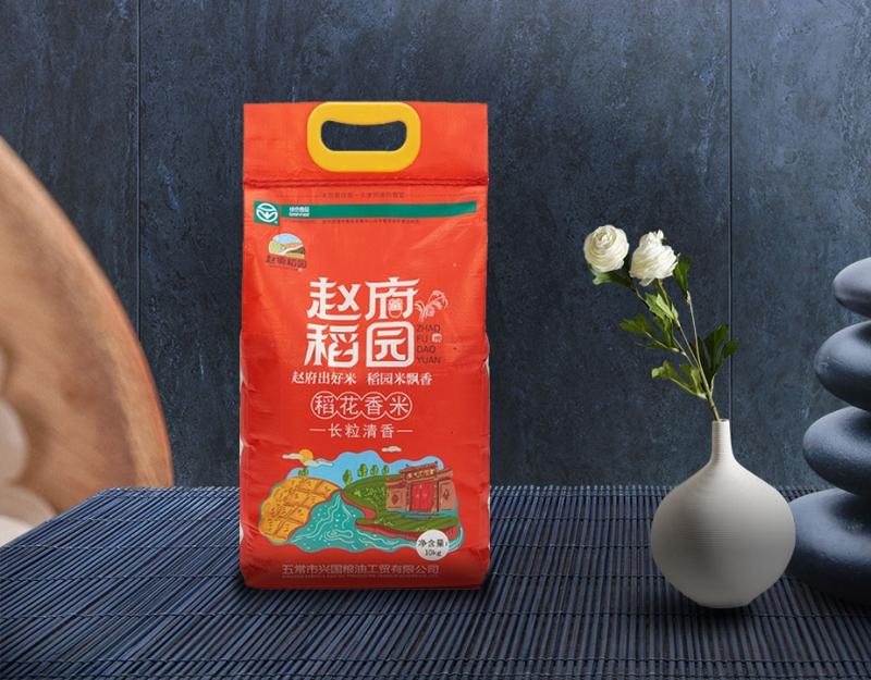 赵府长粒清香5kg / 10kg