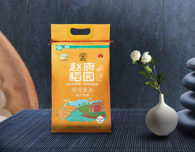赵府原产雅香5kg / 10kg